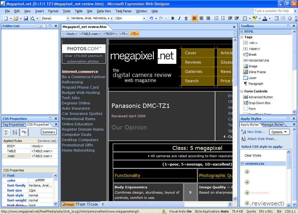 Нолан хестер создание web-сайтов в microsoft expression web скачать агава виртуальный хостинг